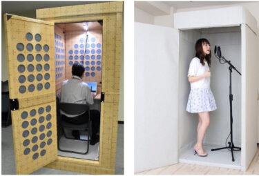 防音室はテレワークやカラオケに最適?